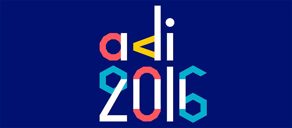 premios-adi-2016