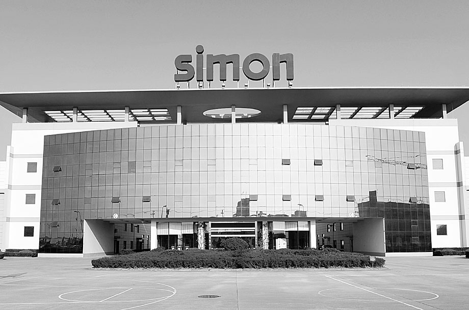 premios-nacionales-diseño-2016-simon (1)