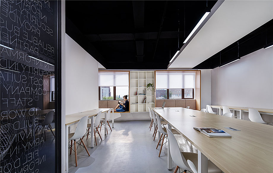 less-is-more-intoo-office-muxin-studio-9