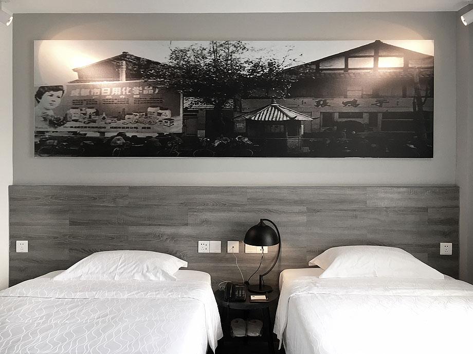 hotel-city-inn-chengdu-kuanzhai-alley-chu-chih-kang (11)