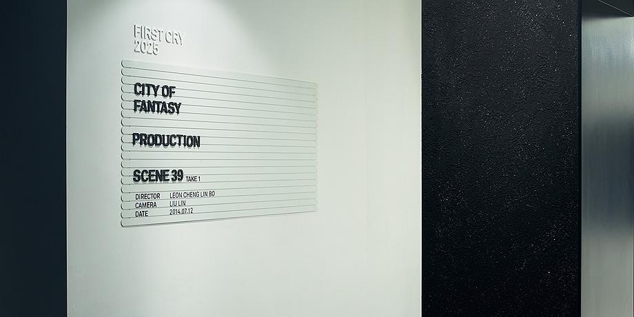 oficinas productora firtscry de rigi design (18)
