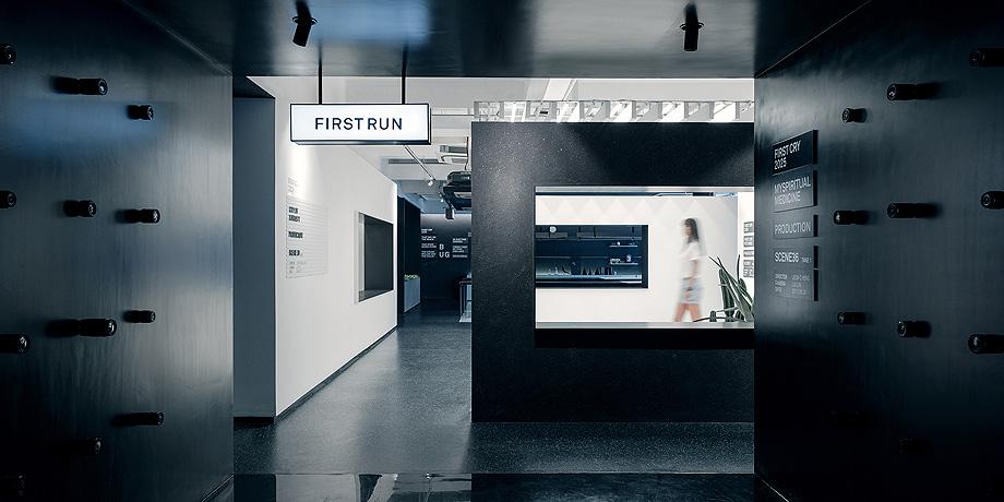 oficinas productora firtscry de rigi design (2)