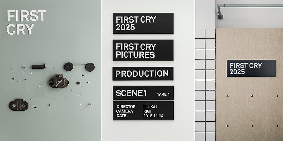oficinas productora firtscry de rigi design (22)