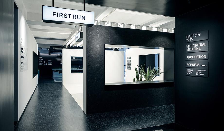 oficinas productora firtscry de rigi design (3)
