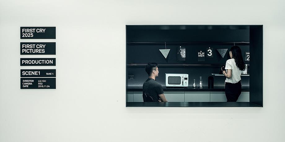 oficinas productora firtscry de rigi design (6)