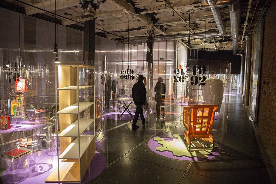 expo 25 años premios nacionales de diseño - foto fecyt (5)