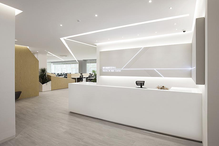 oficinas empresa farmaceutica por feeling design - foto wu wen (1)