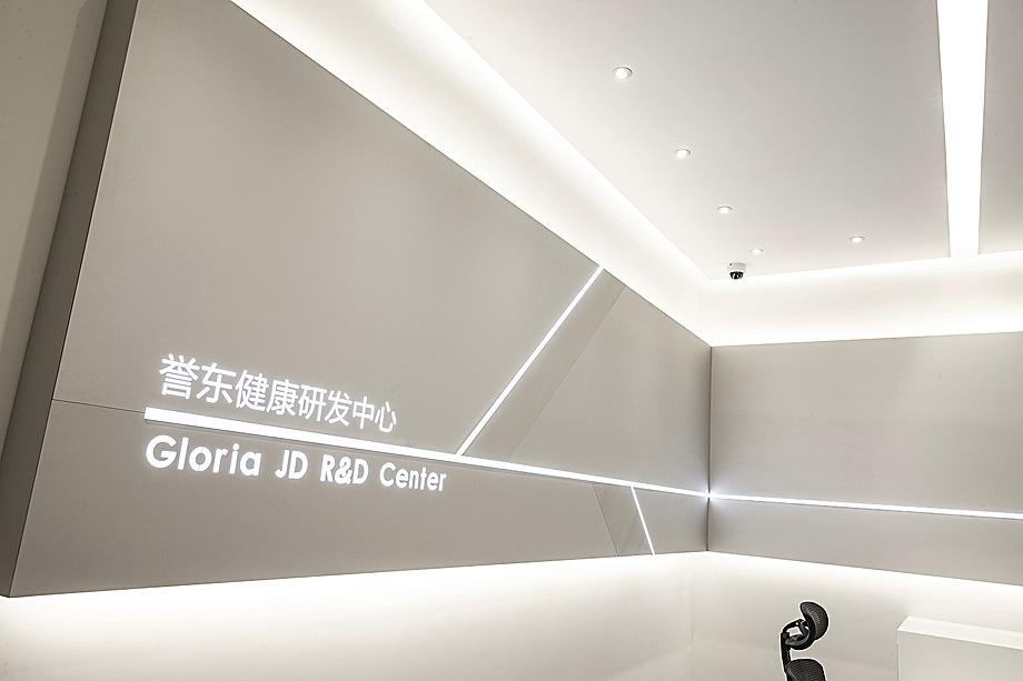 oficinas empresa farmaceutica por feeling design - foto wu wen (12)