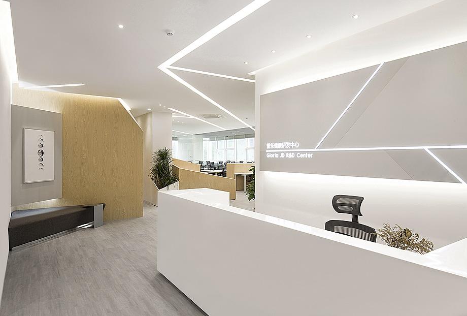 oficinas empresa farmaceutica por feeling design - foto wu wen (2)