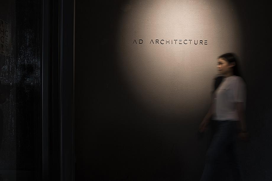 oficina de ad architecture - foto ouyang yun (1)