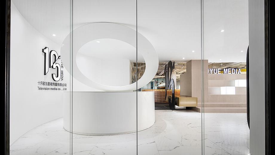 oficinas de diseño ambiental de shiyue media por cun design (1)