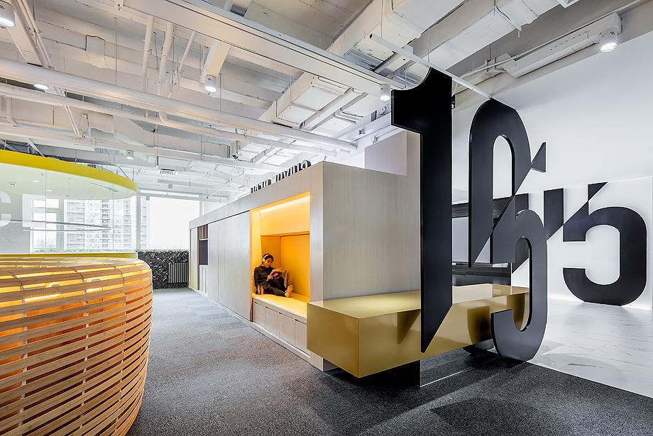 oficinas de diseño ambiental de shiyue media por cun design (12)