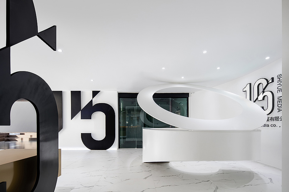 oficinas de diseño ambiental de shiyue media por cun design (2)