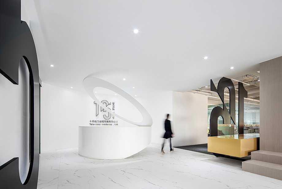 oficinas de diseño ambiental de shiyue media por cun design (4)