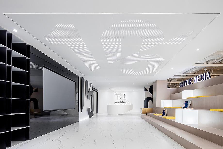 oficinas de diseño ambiental de shiyue media por cun design (6)