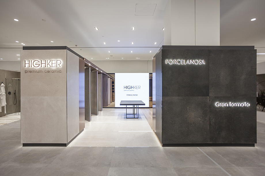 showroom porcelanosa estepark castellon (2)