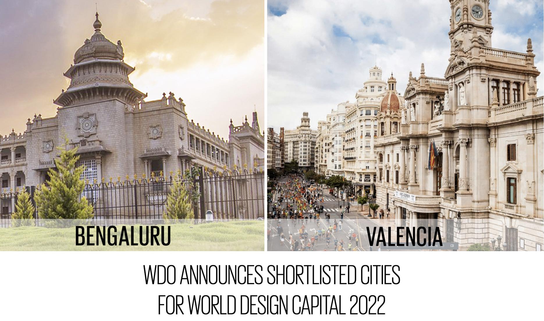 valencia finalista capital mundial del diseño 2022 (0)