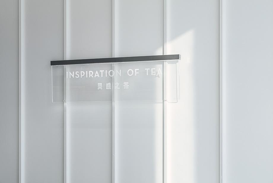 heytea de moc design office - foto architranslator (20)