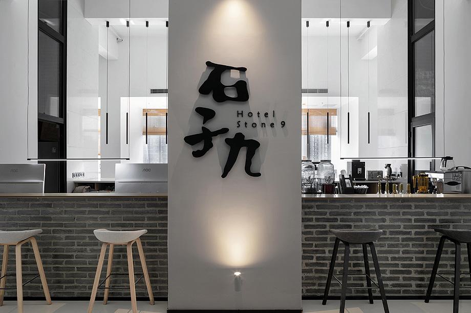 hotel stone 9 de xue jin design - foto xue jing design (1)