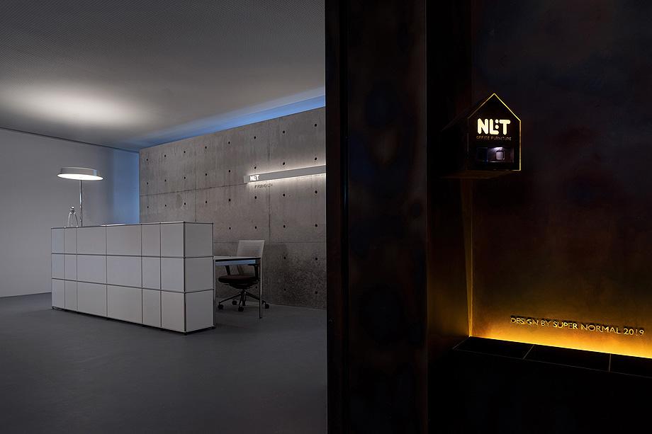 showroom net office de super normal (2) - foto you hongxiang
