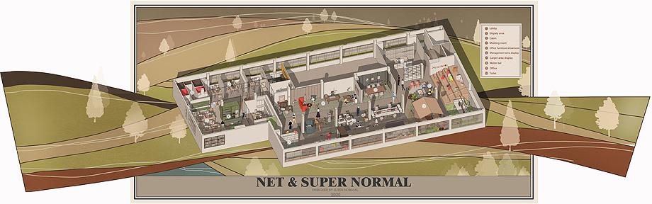 showroom net office de super normal (21A)