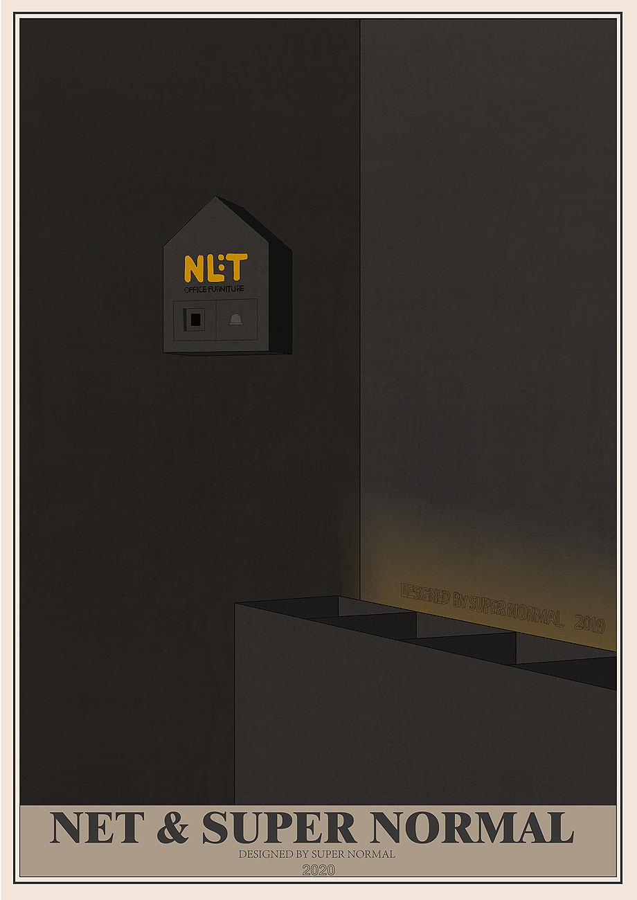 showroom net office de super normal (22)