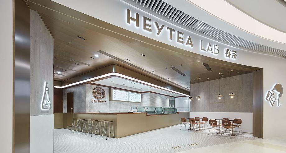 heytea lab guangzhou de leaping creative (5) - foto zaohui huang