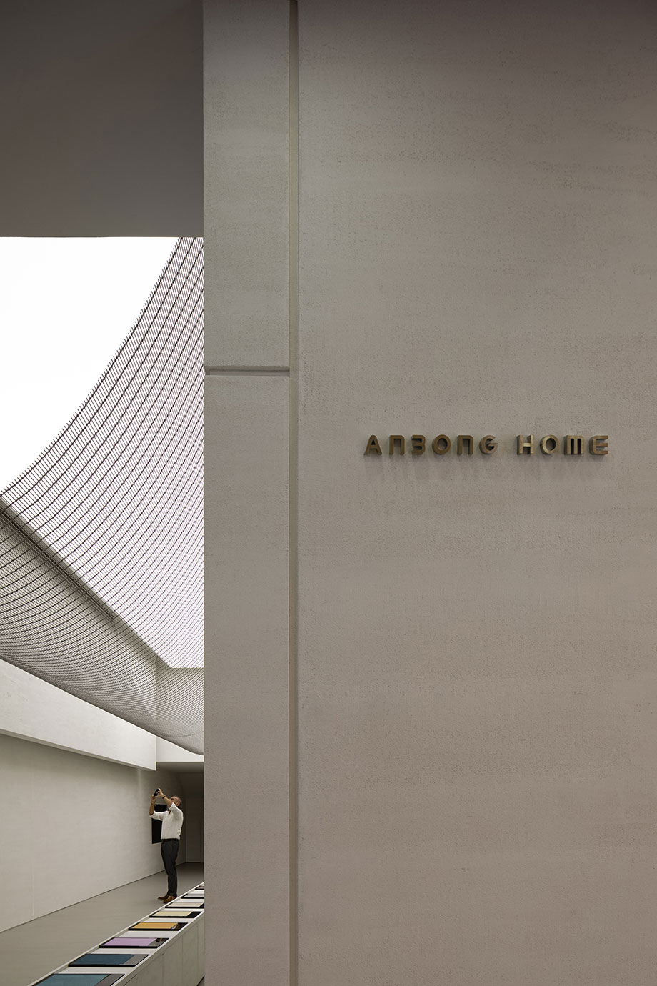 anbong home de ad architecture (1) - foto ouyang yun