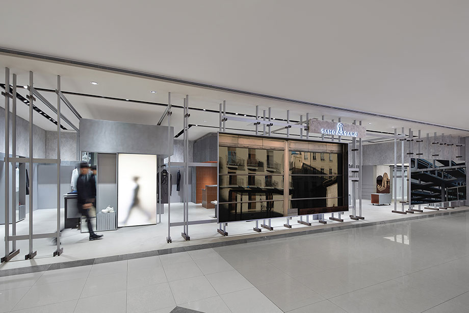 samo store de so studio (7) - foto yuhao ding